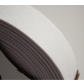 glattes Gummiband weich (soft elastic) weiß 30mm
